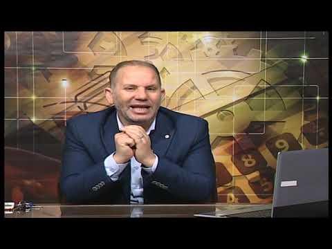 محاسبة مالية للدبلوم التجاري الدكتور عماد صدقي 10-03-2019