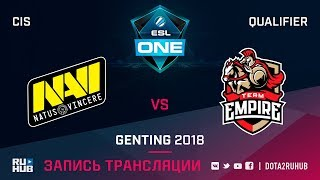 Natus Vincere vs Empire, ESL One Genting CIS Qualifier, game 1 [Adekvat, LighTofHeaveN]