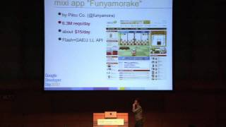 Google Developer Day 2010 Japan : appengine ja night と Slim3 の紹介