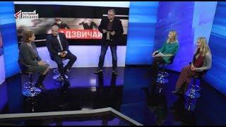 Яка доля Львівського обласного психоневрологічного диспансеру?