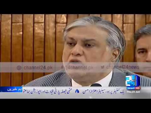 Situation Room 23rd June 2016