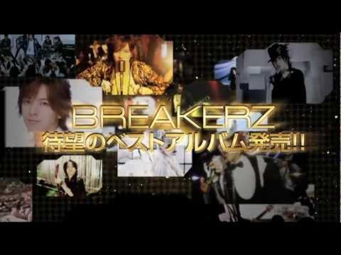 BREAKERZ BEST~SINGLE COLLECTI...