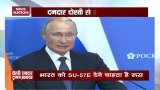 India-Russia Relationship And Its Impact On Pakistan