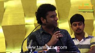 Mandolin Shrinivas Birth Anniversary Press Meet