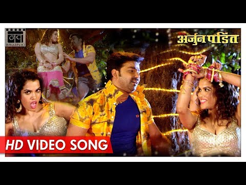 Bhojpuri HD video song Sejiya Pe Sutal Rahani from movie Yodha Arjun Pandit