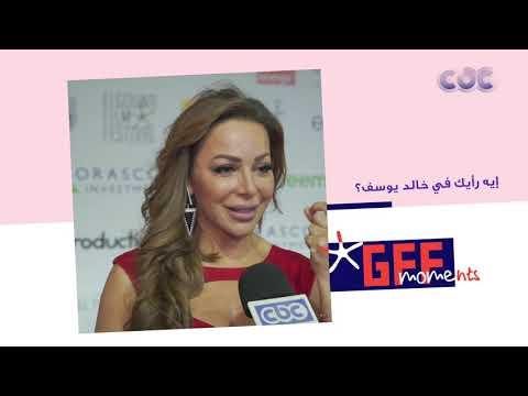 """سوزان نجم الدين في """"الجونة السينمائي"""": فيلمي القادم عن الإرهاب"""