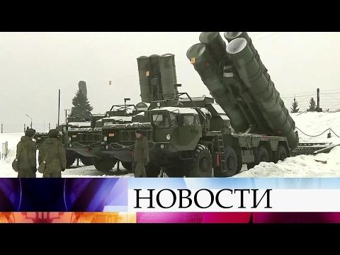 Новый полк ПВО, оснащенный системами С-400 «Триумф», заступил набоевое дежурство вПодмосковье. (видео)