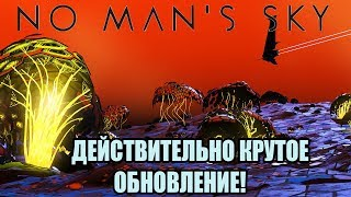 ПОДДЕРЖИ КАНАЛ(говорящий донатик) : http://www.donationalerts.ru/r/experiencegame 20 - 199руб. - Няшный донат; 200...