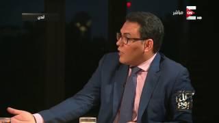 زيد فيصل: الدول العربية تريد قطر ان يكون لها دور فعال فى مجلس التعاون الخليجي - من حلقة اليوم الاربعاء 19 يوليو...