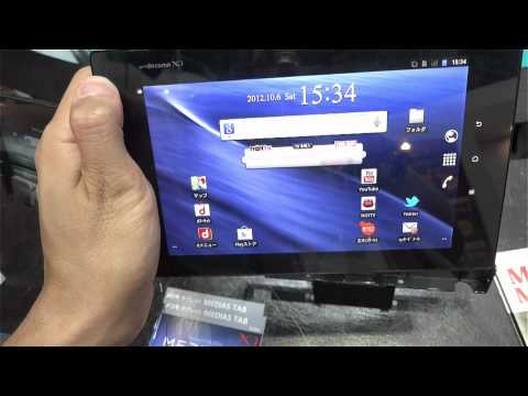 [nec]docomo xi tablet MEDIAS TAB N-06D