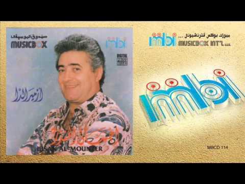 احسان المنذر - كلمات Ihsan Al Mounzer -Kalemaat (видео)
