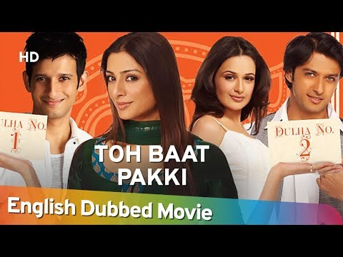 Toh Baat Pakki [HD] Full Movie English Dubbed | Tabu | Sharman Joshi | Yuvika Chaudhary