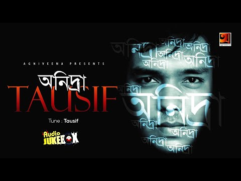 Bangla Super Hit Album | Onidra || by Tausif | Full Album | Audio Jukebox