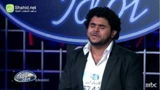 Arab Idol -تجارب الاداء -خالد عبد العزيز