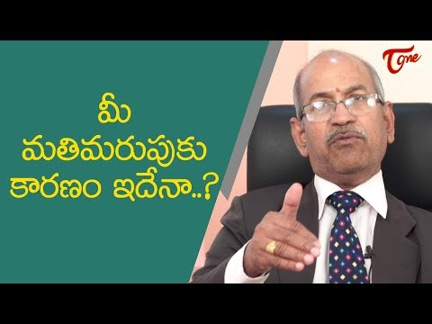 The Cause Of Memory Loss | Short Memory | Dr. P. Ranganadham | TeluguOne