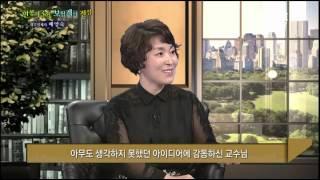 #1 연봉 13억 보험계의 전설, 재무설계사 배양숙