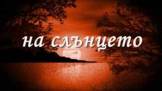 Sting - The Rose A. Mcbroom video