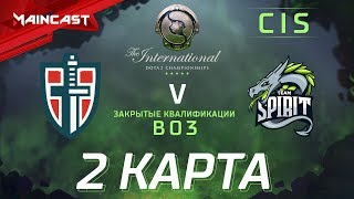 Espada vs Team Spirit (карта 2), The International 2018, Закрытые квалификации | СНГ