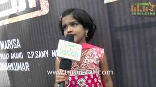 Monika at Nadu Iravu Movie Launch