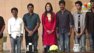 Is 3-Day collection enough to have success party? | Maan Karate Box Office Collection