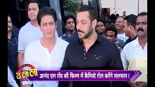 Shah Rukh Khan Wants Salman Khan To Do A Cameo In His Next Film With Anand L Rai !! Ulala