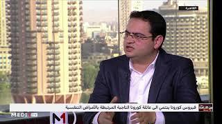 خبير مصري يصف طبيعة فيروس كورونا