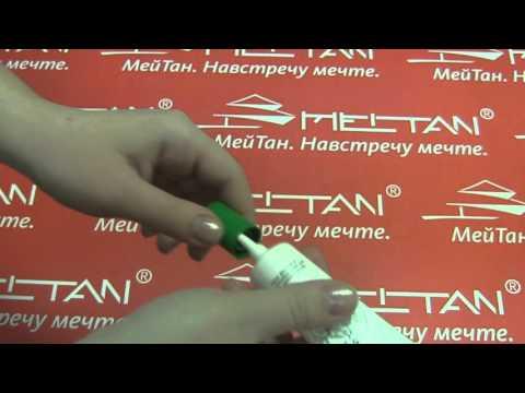 Матирующий крем для комбинированной и жирной кожи Lu Cha Special MeiTan