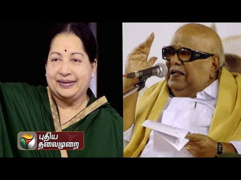 Changes-in-the-ADMK-and-DMK-candidate-list-An-analysis-of-the-background-to-this-phenomenon