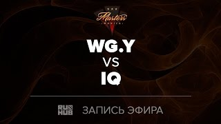 WG.Y vs IQ, Manila Masters SEA qual, game 1 [Tekcac]