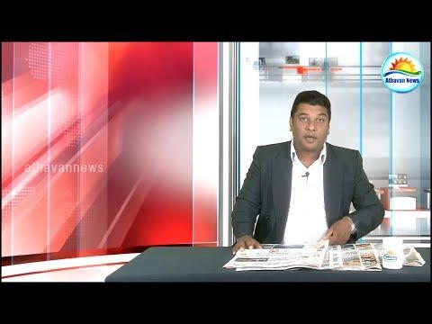 News paper in Sri Lanka : 26-06-2017 [Part 1]