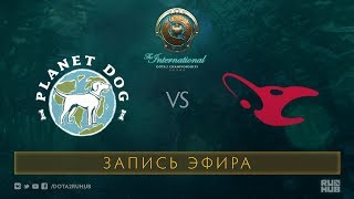 PDogs vs Mouz, The International 2017 Qualifiers, map2 [Mila]