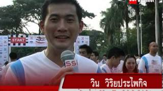 "SSI–TCRSS–BSL–SUS Jointly Arrange ""The 5th Thailand Iron Man Mini Marathon"""