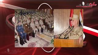 """""""موجز 24"""".. وزير الخارجية الأمريكي يشيد بجهود الرئيس السيسي في مواجهة التطرف"""