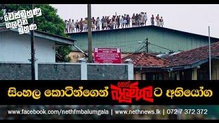 Balumgala 2017 05 04