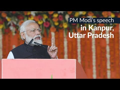 PM Modi's speech at dedication of various development projects to the Nation in Kanpur, UP   PMO