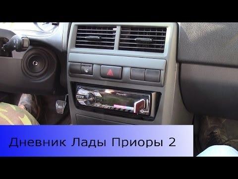 плохо ловит радио в машине ваз 2110