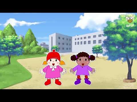 Apprendre le français/Chanson pour enfants/Bonjour mes amis/French song for kids