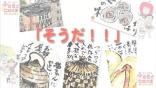 笑顔がいっぱい絵手紙の村「栄村」