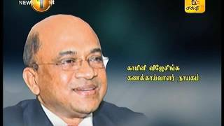 Shakthi Tv News 1st Tamil News - 25th September 2016