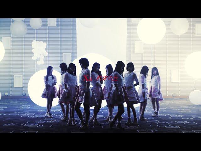 X21 / 約束の丘 MUSIC VIDEO
