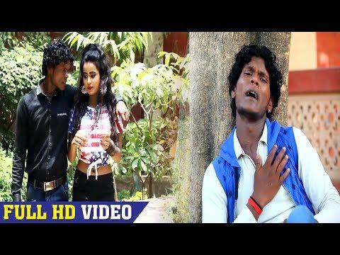 Video DJ MIX सुपरहिट  #VIDEO SONG -मर जाई हो -#Sajan Bhojpuriya & Laxman Nishad - Bhojpuri Hit  Song 2018# download in MP3, 3GP, MP4, WEBM, AVI, FLV January 2017