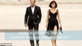 Video James Bond Theme Metal Cover - KORN STYLE