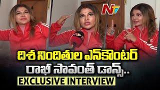 Rakhi Sawant Celebrates By Dancing Over Disha Accused Encounter     Exclusive