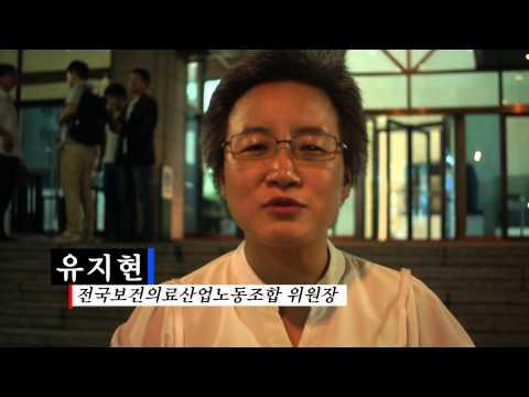 [827 총력투쟁결의대회] CMC 투쟁보고 영상