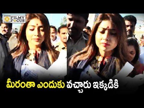 Shriya Irritated by Media at Tirupati || Shriya Visits Tirupati - Filmyfocus.com