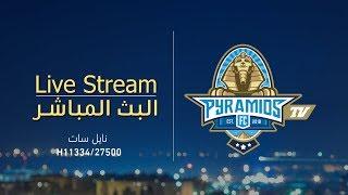 Video البث المباشر لقناة بيراميدز تي في -  - Pyramids TV MP3, 3GP, MP4, WEBM, AVI, FLV September 2018