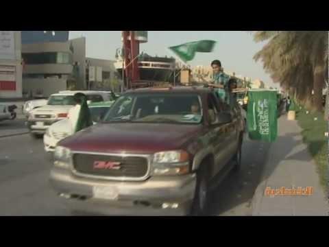 الرياض تحتفل بيوم الوطن للذكرى الـ(82) لتوحيد السعودية - فيديو