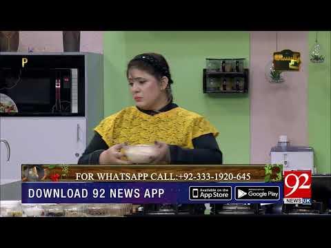 Pakistan Kay Pakwan - 1 Nov 2018 - 92NewsHDUK - 92 News HD Videos
