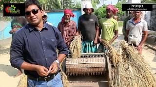 কৃষি কাজে অতি আবশ্যক, একটু সচেতনতায় বাচবে চোখ- Essential personal protection of farmers