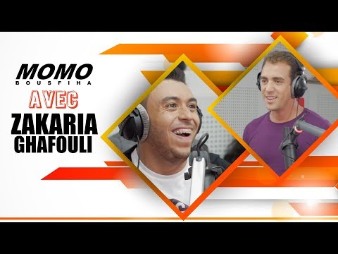Zakaria Ghafouli avec Momo -  (زكرياء الغافولي مع مومو - (الحلقة الكاملة (видео)